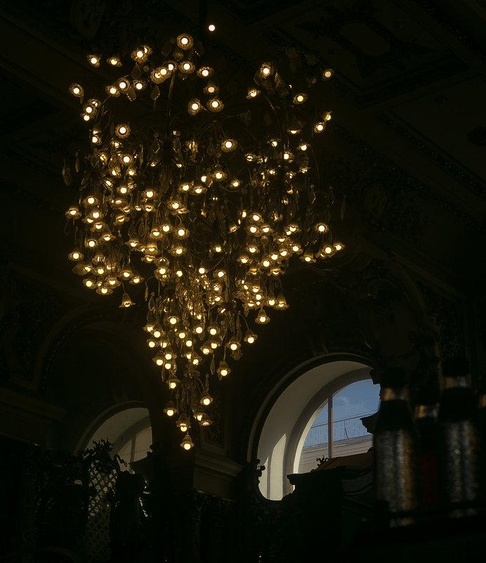 Елисеевский - Александра