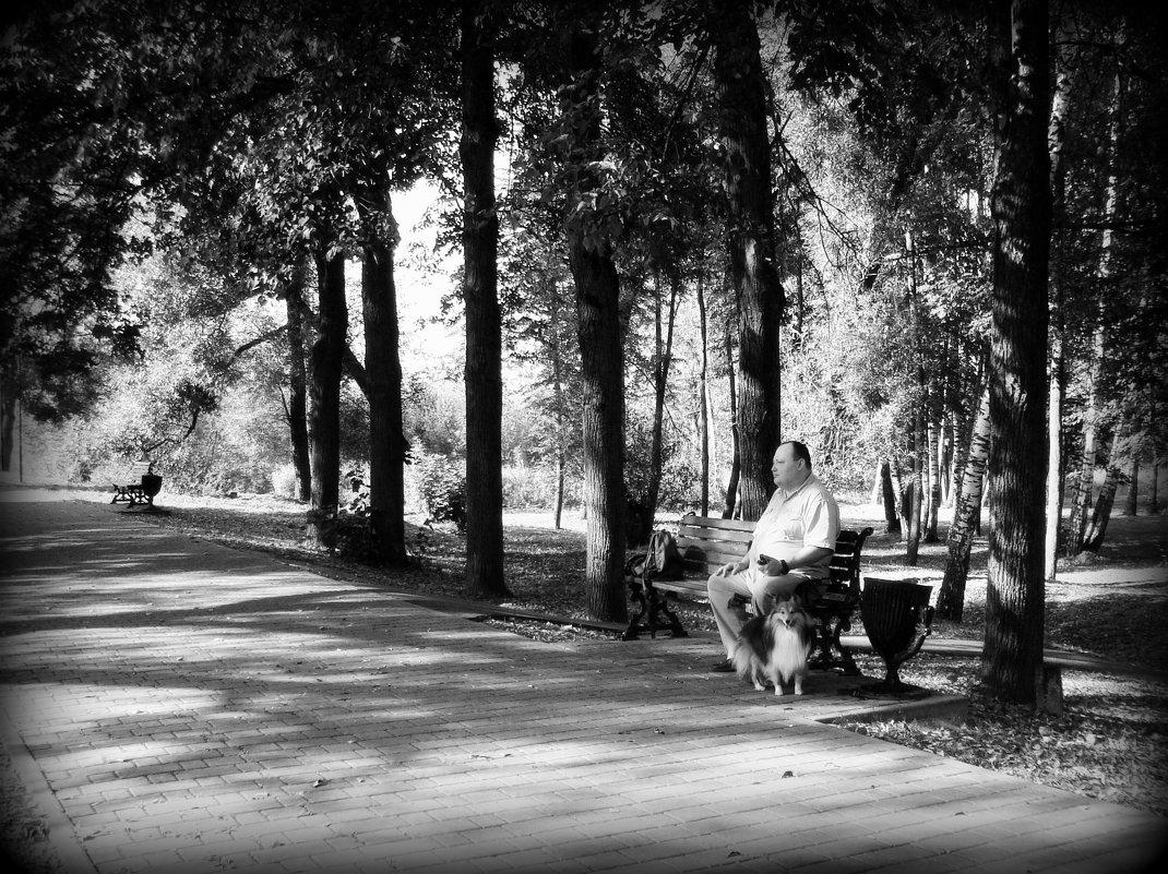 В парке - Евгения Х