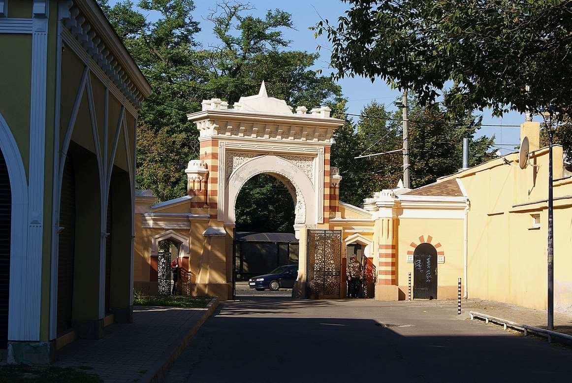 Мавританская арка - Александр Корчемный
