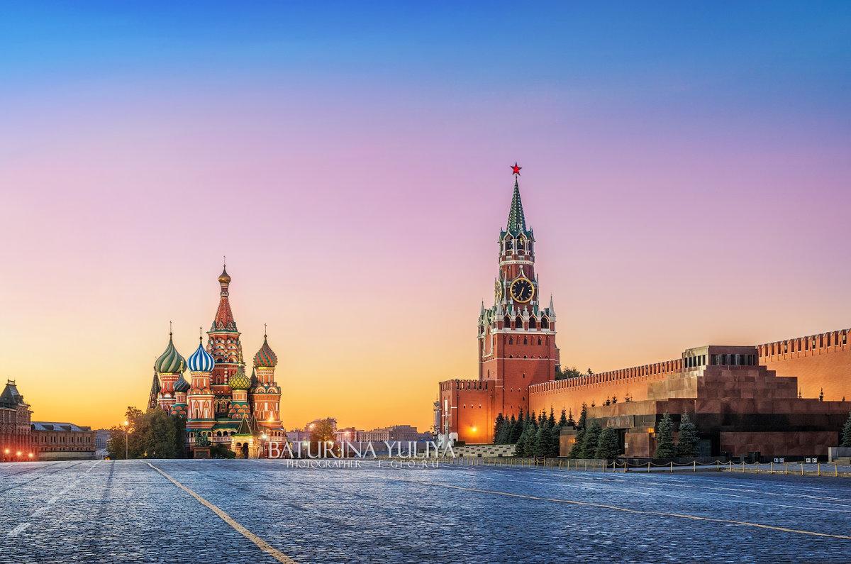 Предрассветная Красная Площадь - Юлия Батурина