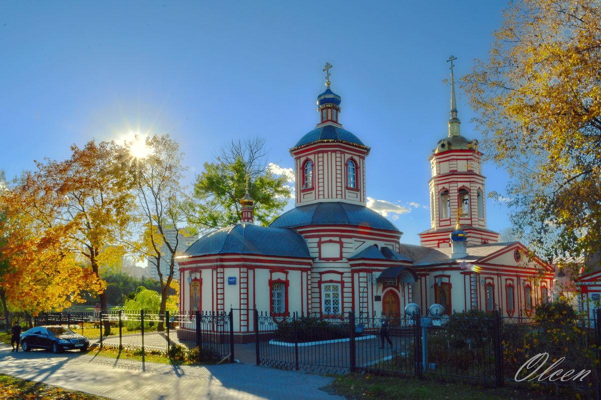 Солнечный октябрь в Алтуфьево - Olcen Len