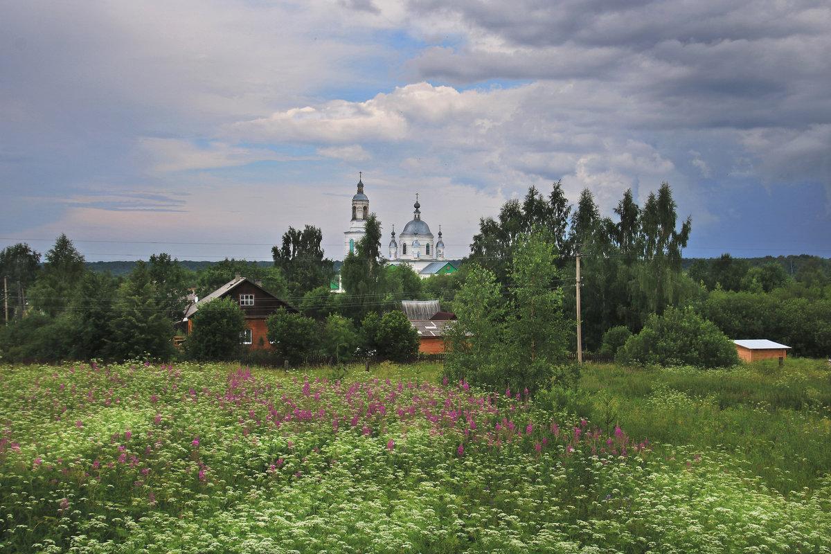 По Костромской области.