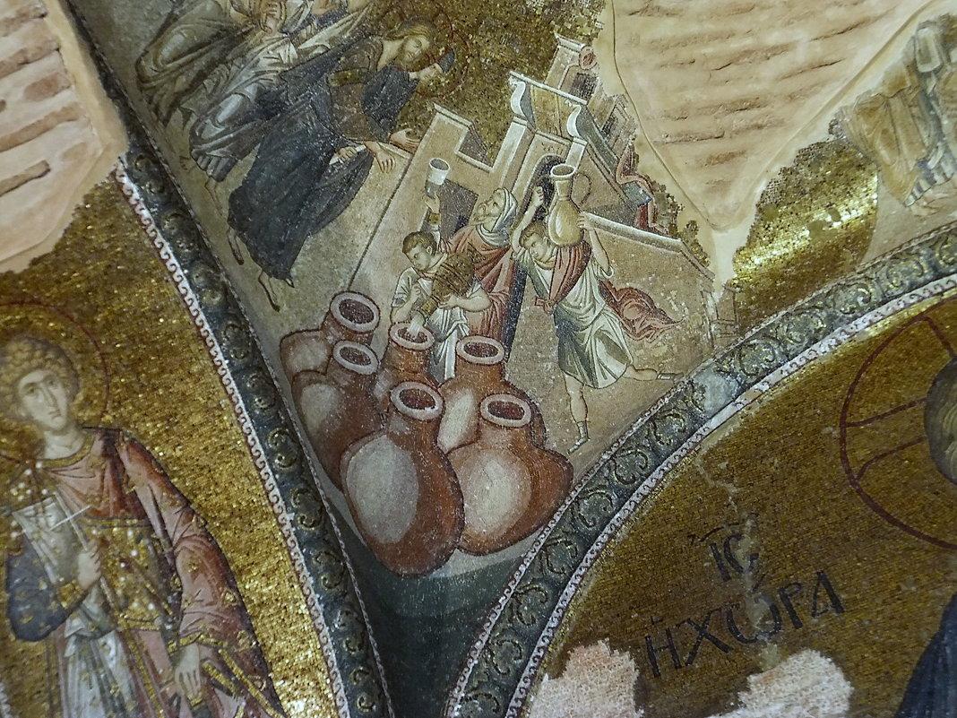 Чудо в Кане Галилейской.Превращение воды в вино Церковь Хора, или мечеть Карийе - tina kulikowa