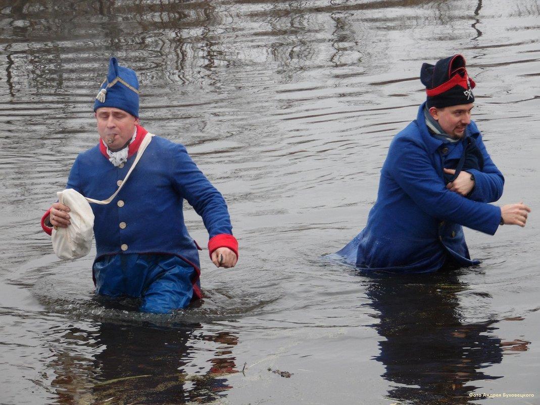 Французы на Березине 2018 г Французы переправляются через реку Березина! - Андрей Буховецкий