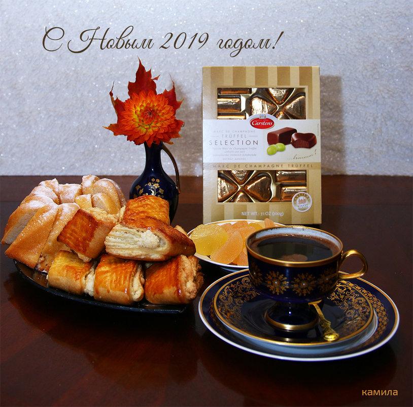 Утро доброго,нового года-предлагаю кофе с армянской гатой! - Mila .