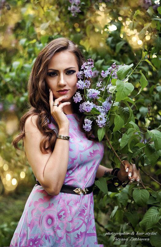 сирень - Татьяна Захарова