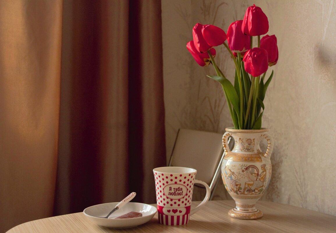 Тюльпаны - Нина Костина