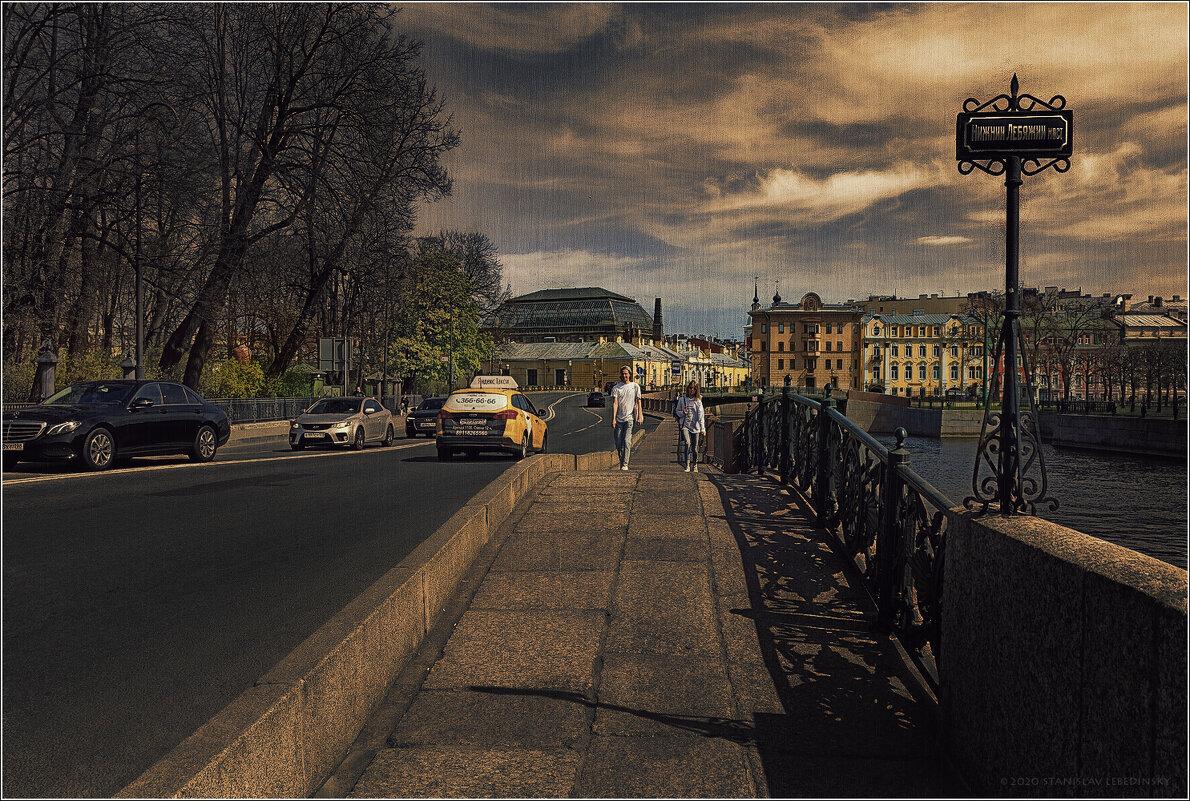 My magic Petersburg_03648_наб. р. Мойки - Станислав Лебединский