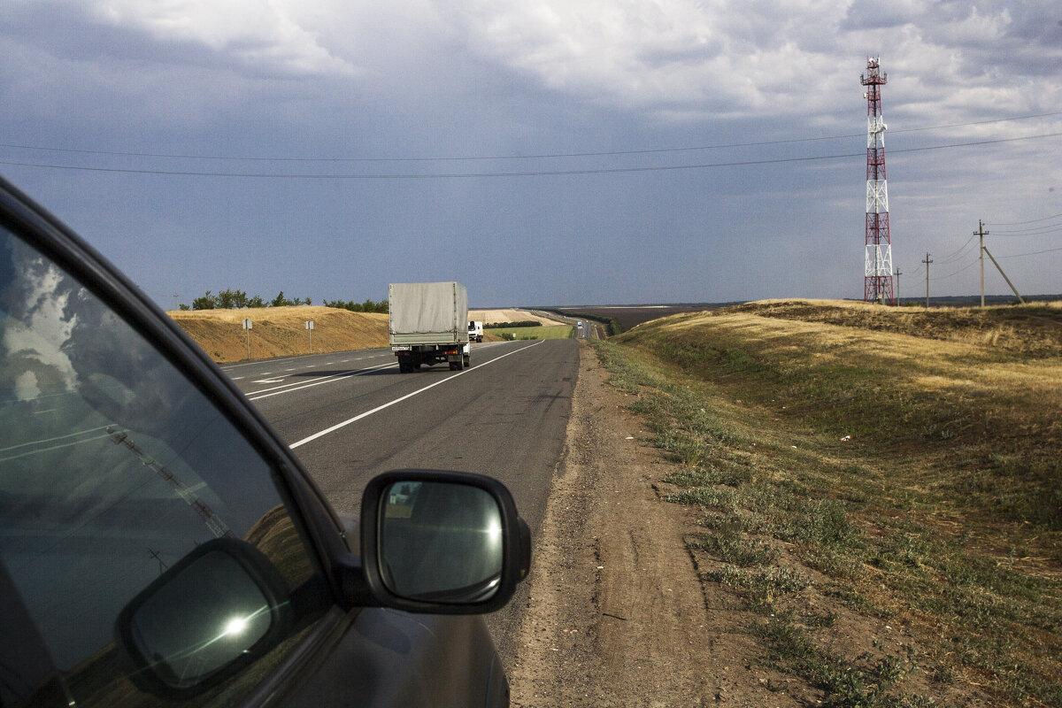 Дорога на Юг - Дмитрий Аргунов