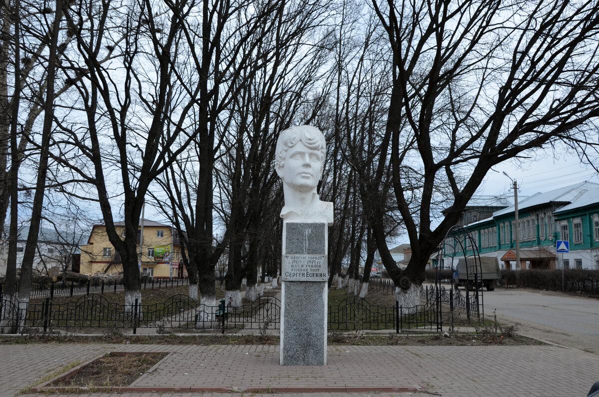 Рязанская область. Спас-Клепики. Памятник Серегею Есенину... - Наташа *****