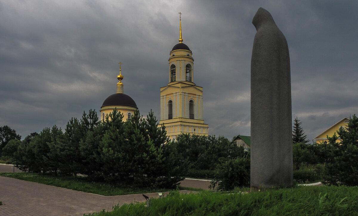 Радонеж - юрий поляков