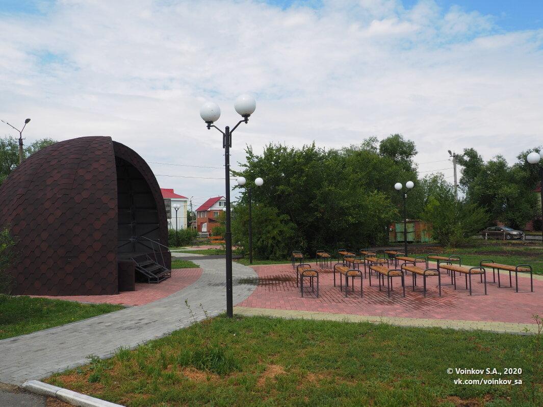 Сцена в центральном парке - Сергей Воинков