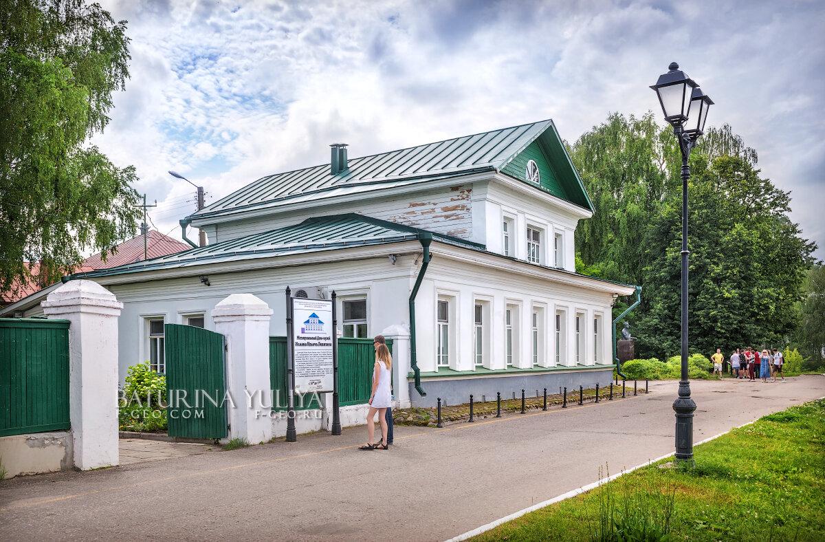 Музей Левитана - Юлия Батурина
