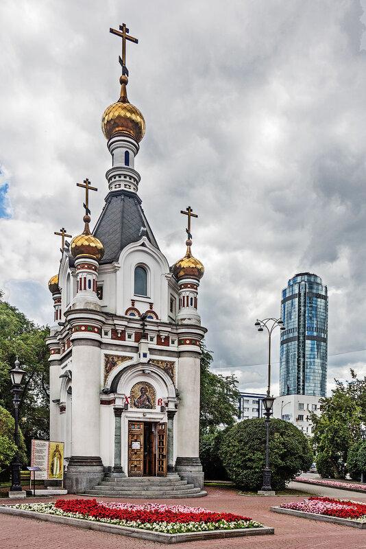 Часовня Святой Екатерины - Vladimir Dunye