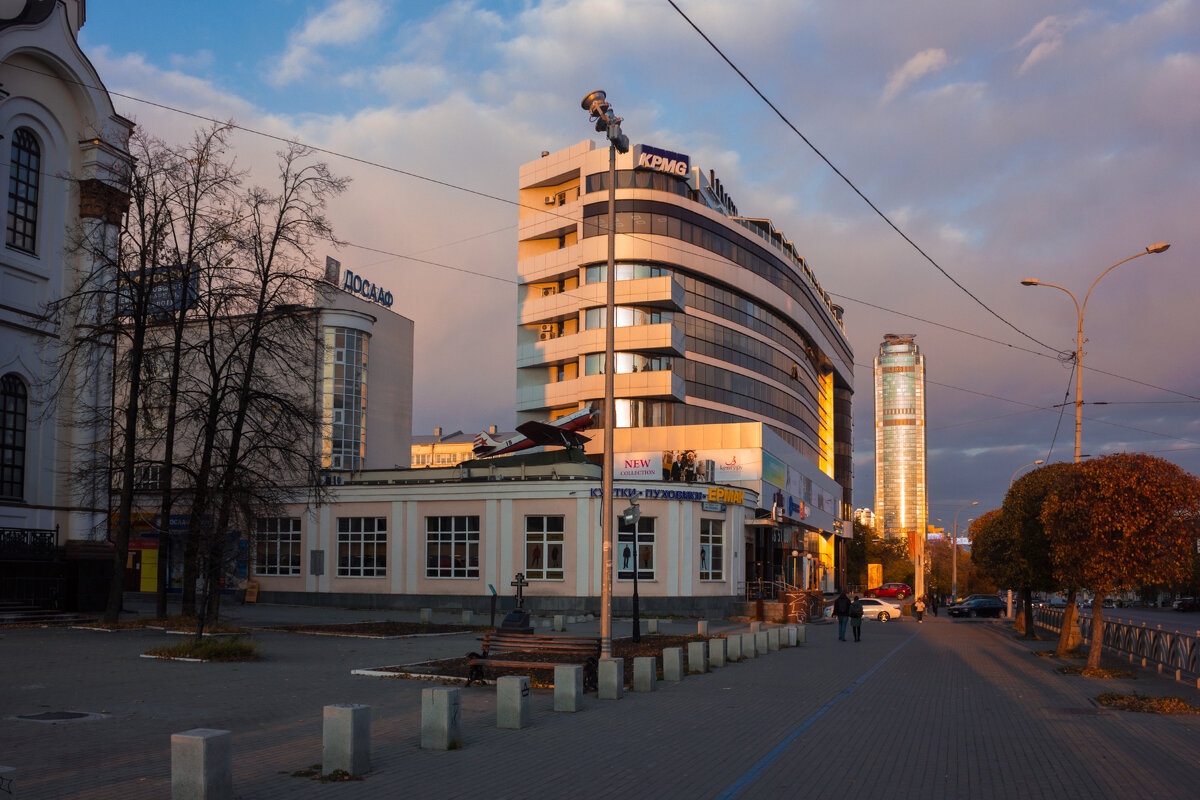 Вечерний Екатеринбург. Нелётная - Дмитрий Костоусов