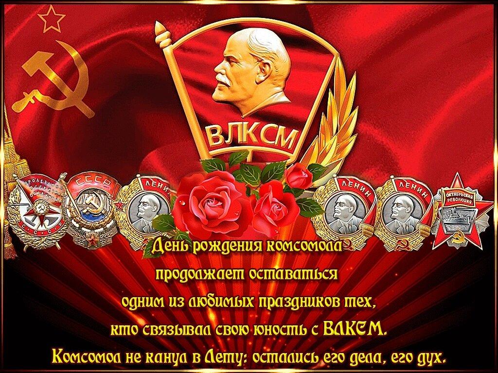 Вспомним юность!  ...Мы сильны нашей верною дружбой.... - barsuk lesnoi