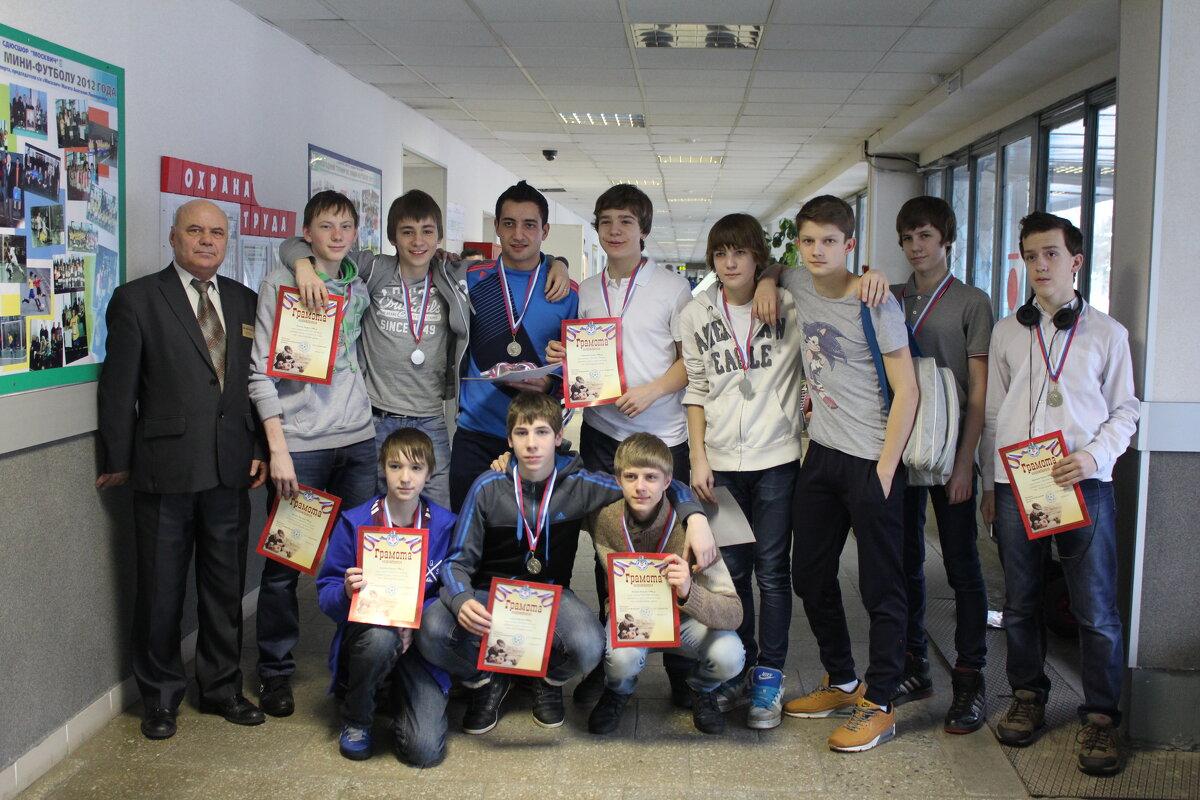 Награждение футболистов - Валерий
