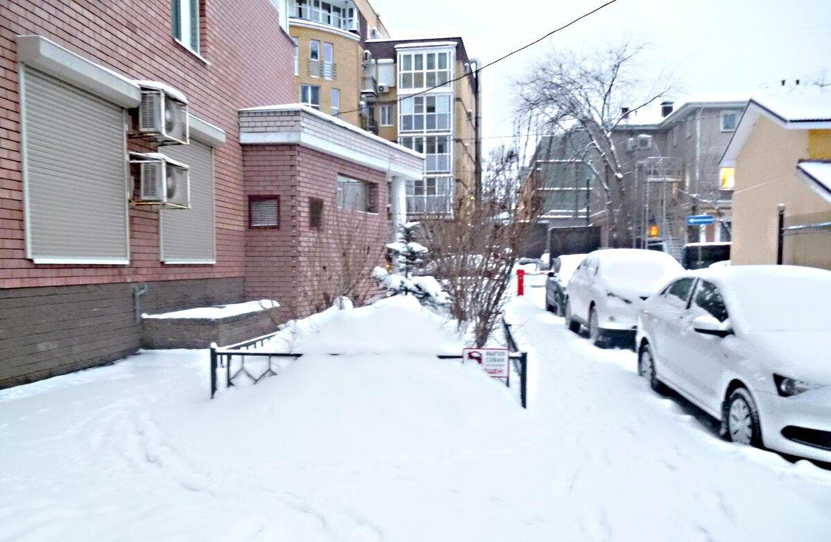 Неконец-то -то зима - Mary Коллар