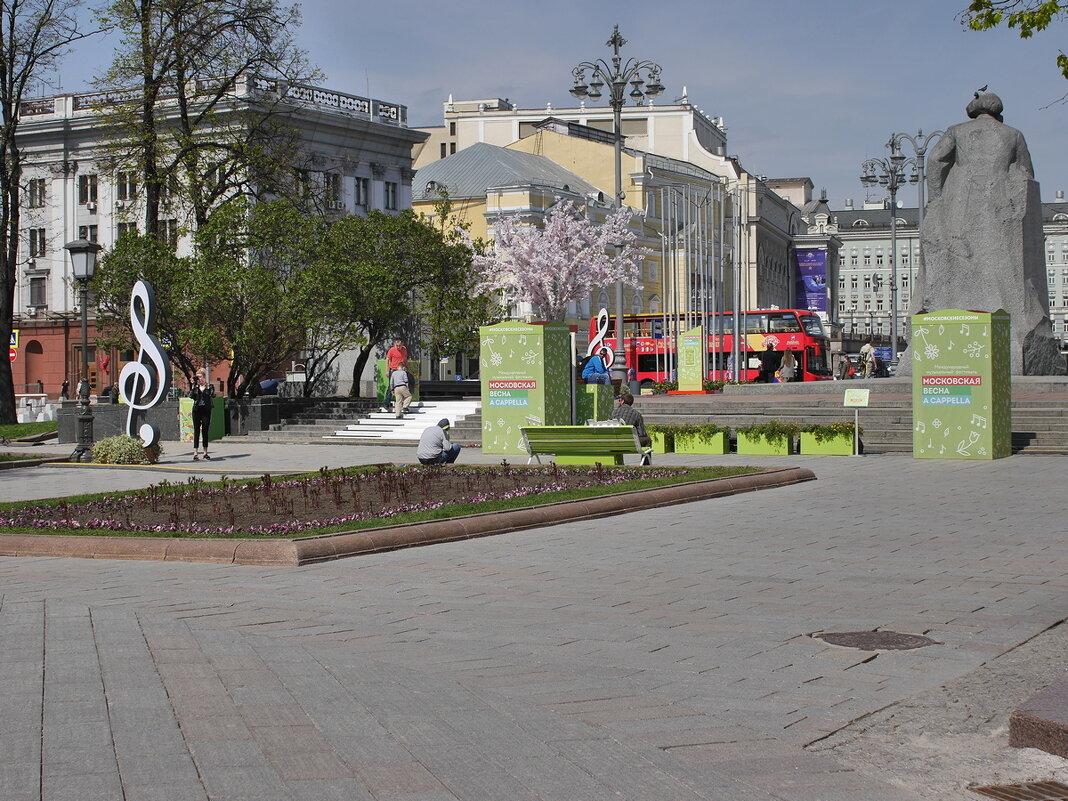Театральная площадь - Игорь Белоногов