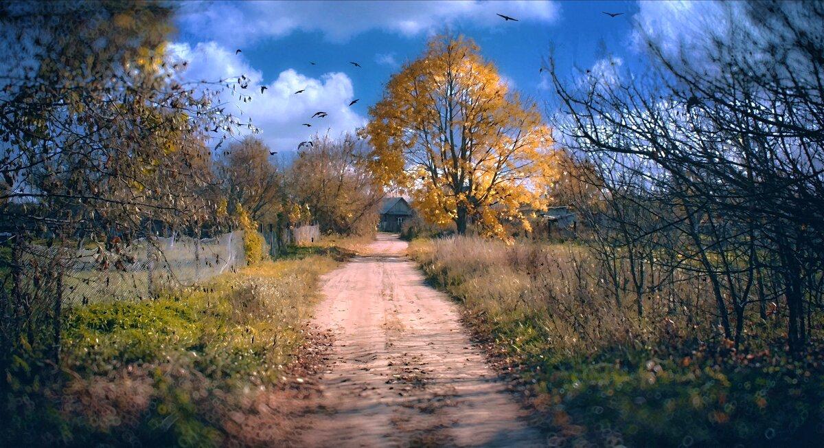 «Заметьте, осень - больше сезон души, нежели природы» (Фридрих Ницше) - Глeб ПЛATOB