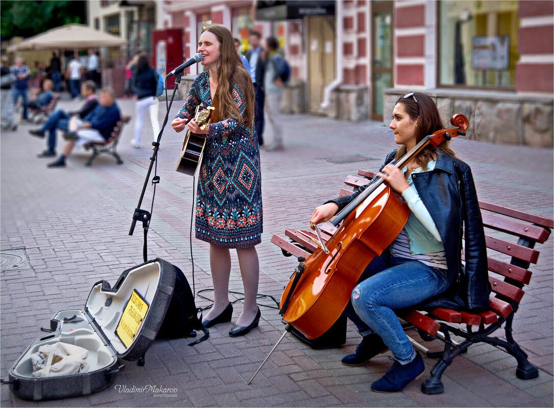 """Уличные музыканты""© - Владимир Макаров"