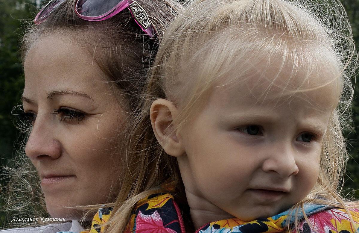 Мама и дочь - Александр Кемпанен