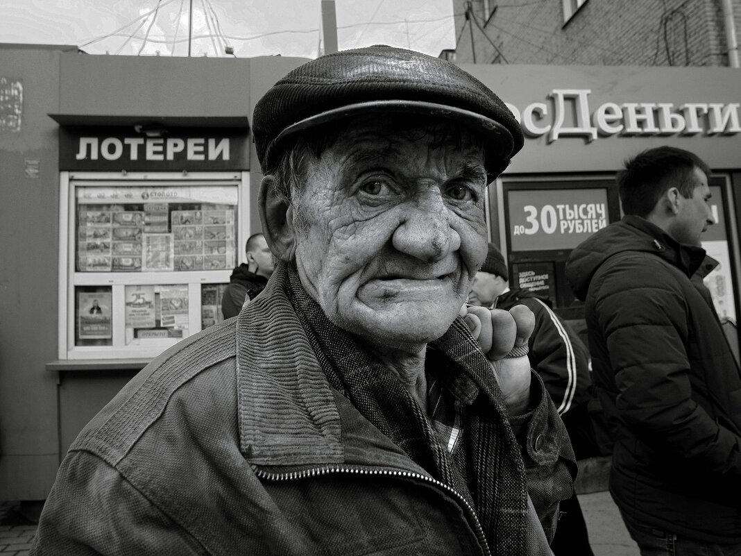 Лотереи и Росденьги - Андрей Пашис