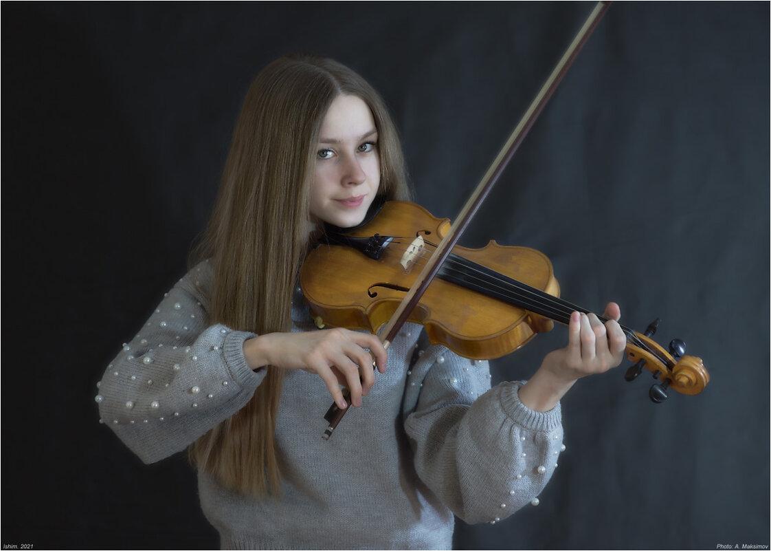 Юная скрипачка Злата Серебрякова - Александр Максимов