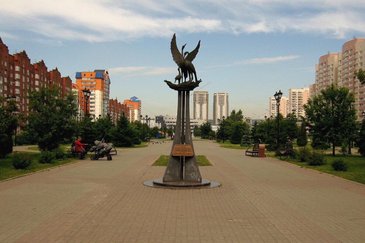 Сквер имени Ермакова. - Радмир Арсеньев