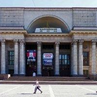 Театр Балтийский Дом. :: Александр Лейкум