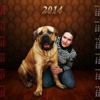 Календарь в подарок лучшей подруге :: Viktoria Intrada