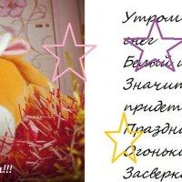 С Новым годом!!! :: Вика Тихонова