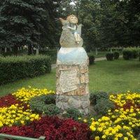 Парк город Жуковский Московская область :: Ольга Кривых