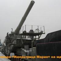 орудие на жд платформе. :: maikl falkon