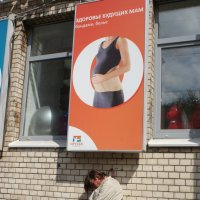 За здоровье! :: Irina Laok