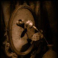 Хочу у зеркала, где муть И сон туманящий, Я выпытать -  куда Вам путь И где пристанище... :: Ирина Данилова