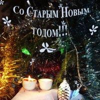 С праздником! :: svetlana