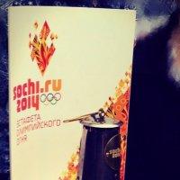 Олимпийский огонь 2014 :: Marina Kharitonova