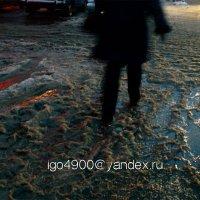 Пятница. Вечер. Ледяной   дождь.... :: Игорь Пляскин