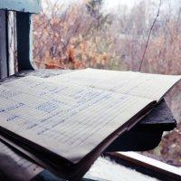 Журнал записей :: Алексей Лебедев