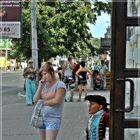 Однажды на улице... :: Валерий Викторович РОГАНОВ-АРЫССКИЙ
