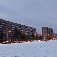 Вечер в спальном районе. :: Александр Лейкум