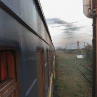 поезд :: Сергей Ромадин