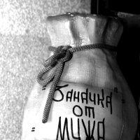 Без лишних слов))) :: Ираида Бригвадзе