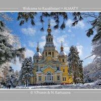 Almaty 7504 :: allphotokz Пронин