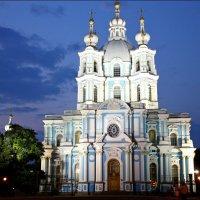 Смольный собор. 5.00 a.m. Санкт-Птербург :: Мария Вилигина