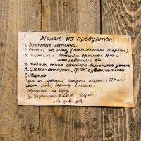 К 70летию снятия блокады Ленинграда :: Евгений Демидович
