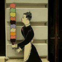 Дама с мороженым :: Annie Kuzz