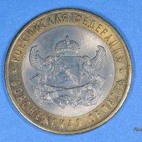 Десятирублевые монеты России :: Виктор Филиппов