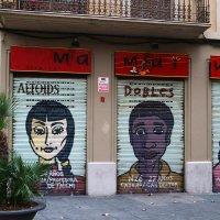 уличные художества :: Alex